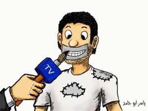 Si, las imágenes cambian....Caricatura por Yasera Bohamed